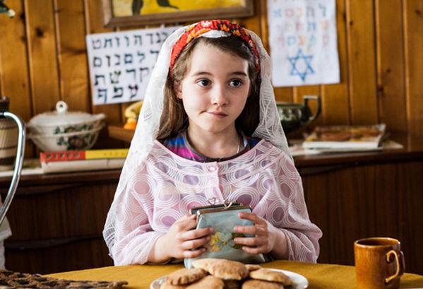 Kadr z filmu Komunia Hanny Cohen (Hannah Cohen's Holy Communion)